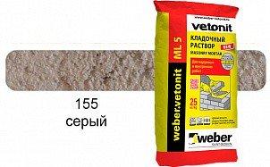 Цветной кладочный раствор weber.vetonit МЛ 5 серый №155