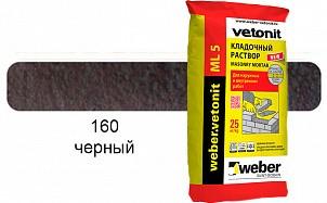 Цветной кладочный раствор weber.vetonit МЛ 5 черный №160